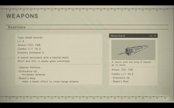 《尼尔:机械纪元》武器推荐