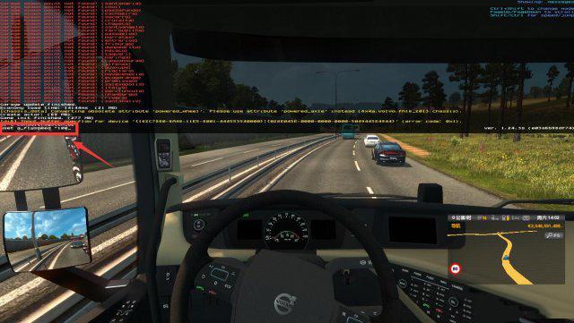 《欧洲卡车模拟2》飞行模式使用教程