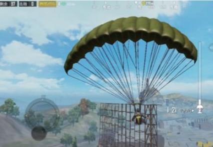 《和平精英》跳伞技巧教你如何斜飞234最快落地