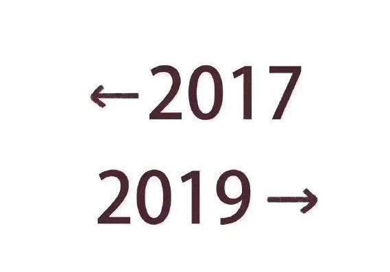 """《微信》""""2017和2019的对比""""是什么梗"""