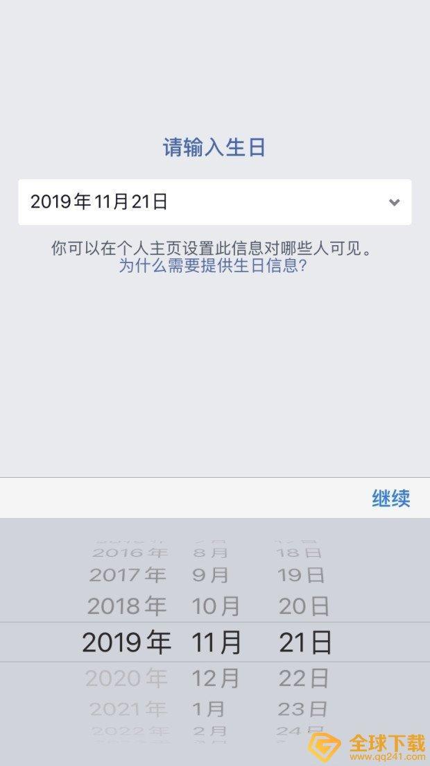 《facebook》账号注册教程