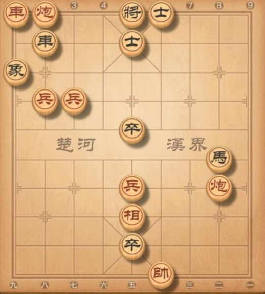 2021年《天天象棋》残局挑战213关破解方法
