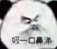 山东菏泽曹县爆火的原因介绍