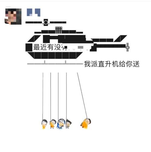 《微信》朋友圈直升机文案分享介绍
