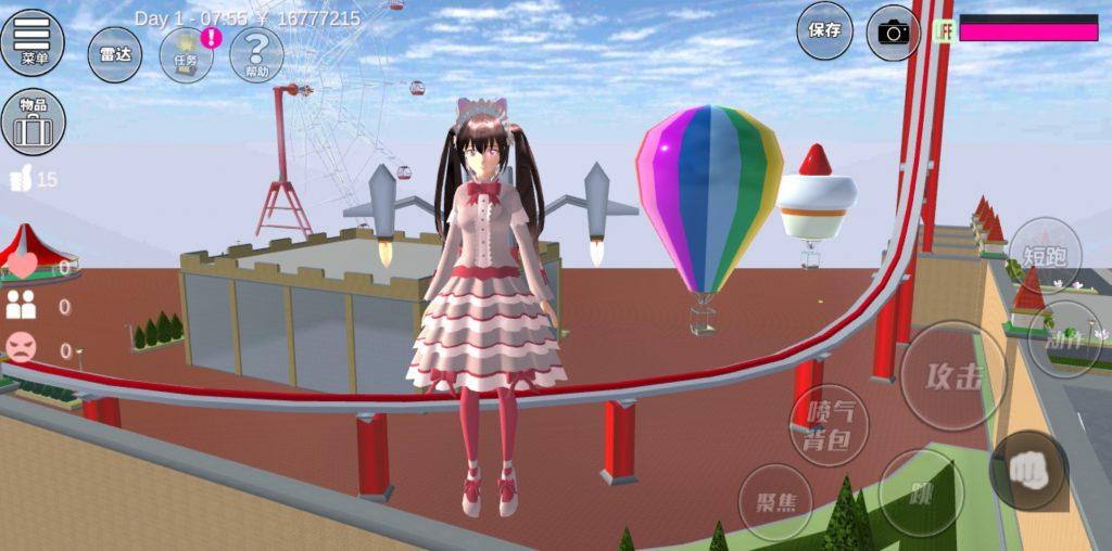 《樱花校园模拟器》万圣节活动介绍